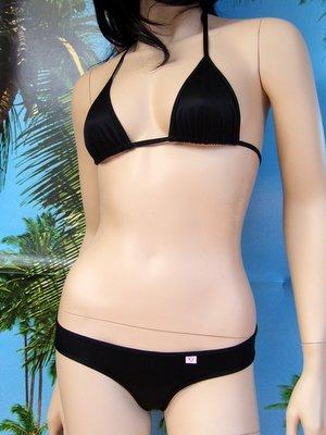 bikini Amaya nero